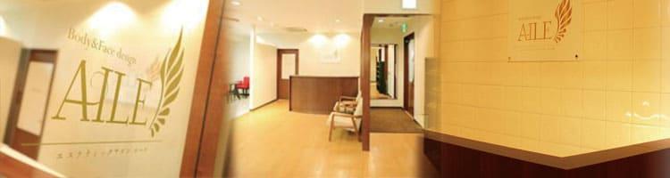 エール 秋田店のイメージ画像