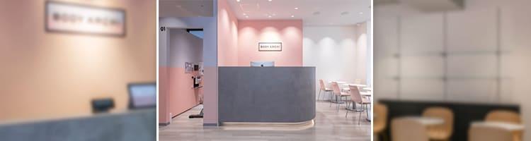 ボディアーキ柏高島屋ステーションモール店のイメージ画像