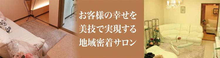ルボヌール 松山店のイメージ画像