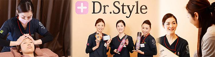 ドクタースタイル 岐阜店のイメージ画像