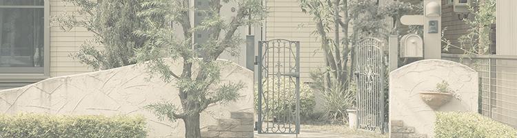 サロンドボーテラーンジュのイメージ画像