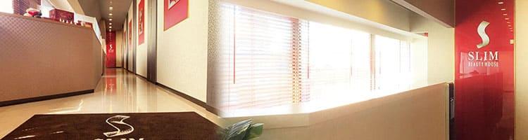 スリムビューティハウス ホテルメトロポリタン高崎店のイメージ画像
