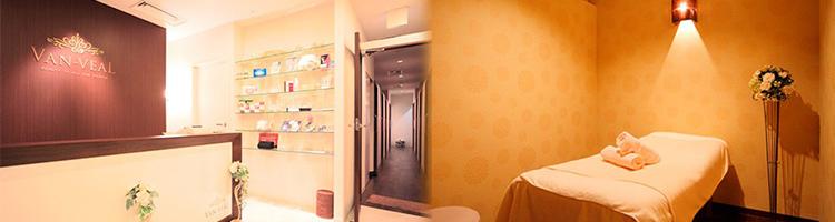 ヴァンベール 広島店のイメージ画像