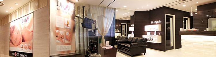 エルセーヌ 札幌アスティ45店のイメージ画像