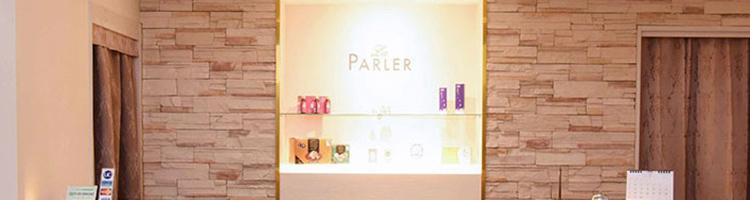 ラ・パルレ 札幌店のイメージ画像