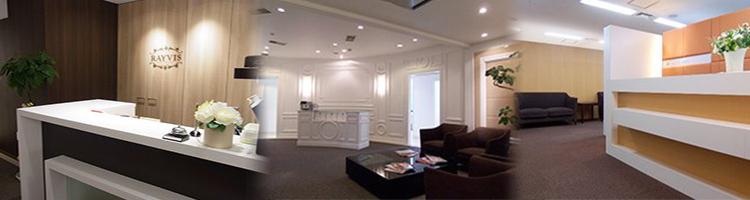 レイビス 函館店のイメージ画像