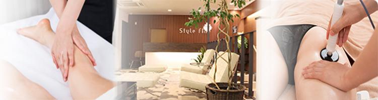 スタイルファイン 札幌店のイメージ画像