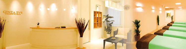 健康やせ専門イヴ 神戸三宮教室のイメージ画像