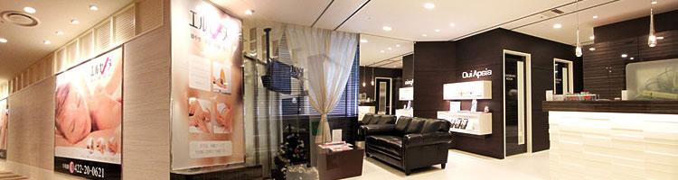 プティエルセーヌ 阪神西宮店のイメージ画像