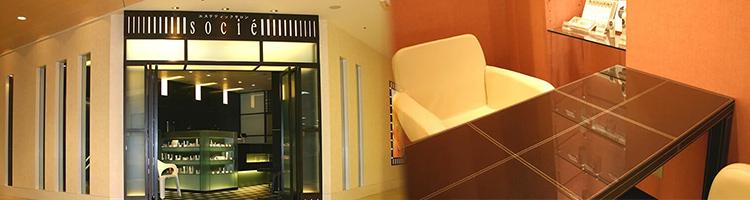ソシエ 水戸店のイメージ画像
