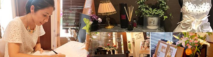 エメルーチェ紫原店のイメージ画像