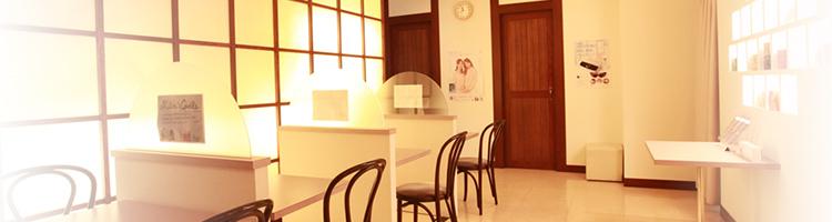 エール 京都店のイメージ画像
