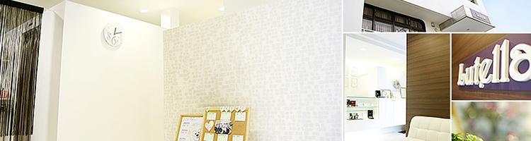 ルテラ 白子店のイメージ画像