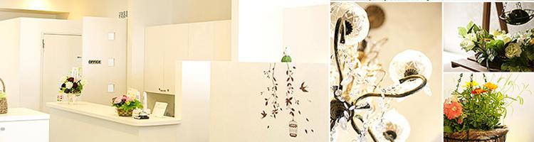 ルテラ 鈴鹿店のイメージ画像