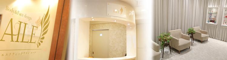 エール 松本店のイメージ画像