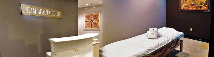 スリムビューティハウス ホテルニューオータニ大阪店のイメージ画像