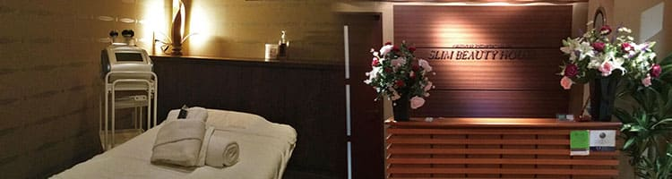 スリムビューティハウス 川越店のイメージ画像