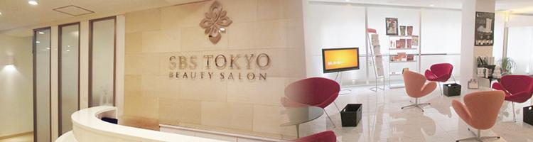 SBS TOKYO 自由が丘店のイメージ画像