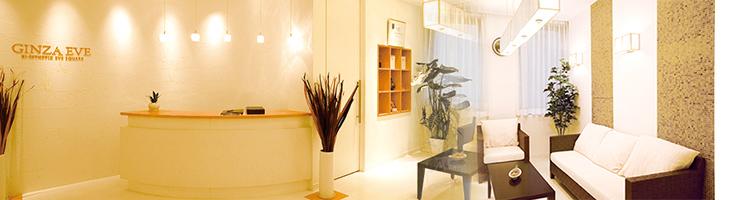 健康やせ専門イヴ町田教室のイメージ画像