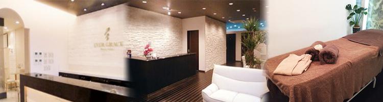 エヴァーグレース CHERRY BLOSSOM 立川店のイメージ画像
