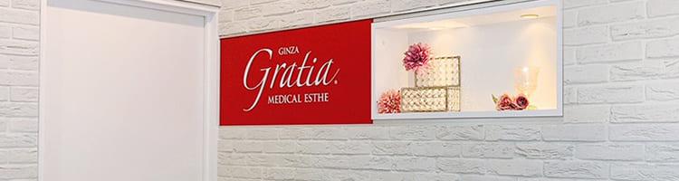 銀座グラティア町田店のイメージ画像