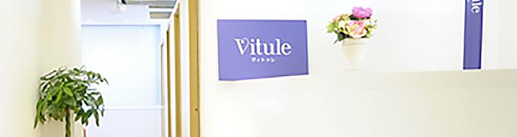 ヴィトゥレ渋谷店のイメージ画像
