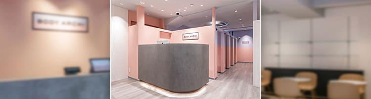 ボディアーキ品川港南口店のイメージ画像