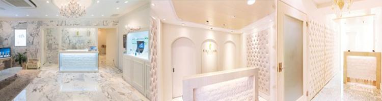 エヴァーグレース 新宿店のイメージ画像
