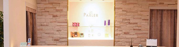 ラ・パルレ 新宿本店のイメージ画像
