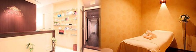 ヴァンベール 新宿店のイメージ画像