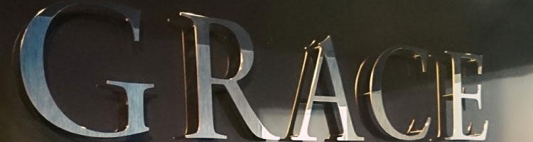グレースのイメージ画像
