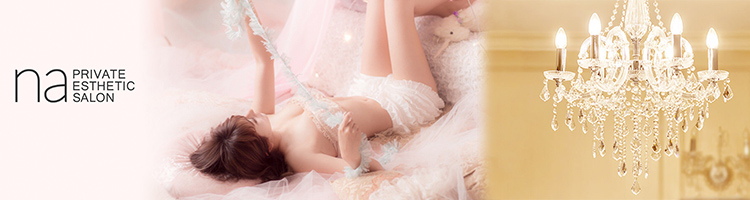 na 鳥取店のイメージ画像