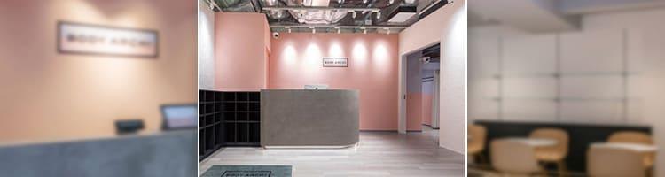 ボディアーキイトーヨーカドー甲府昭和店のイメージ画像