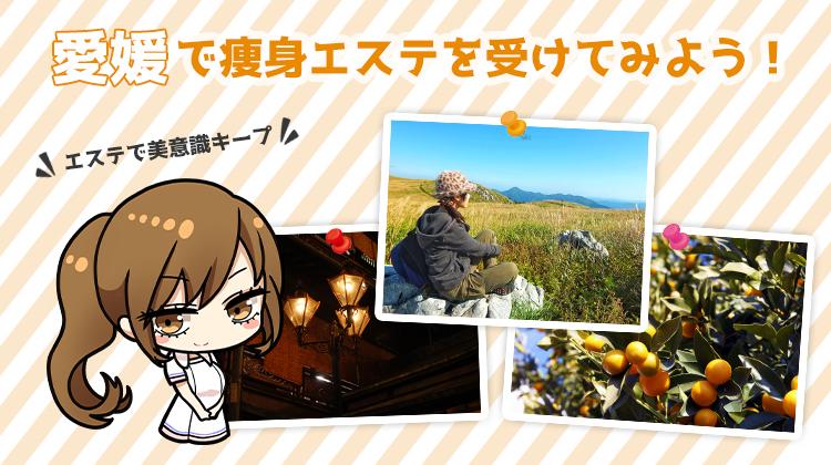日本有数温泉名所のひとつ・道後温泉