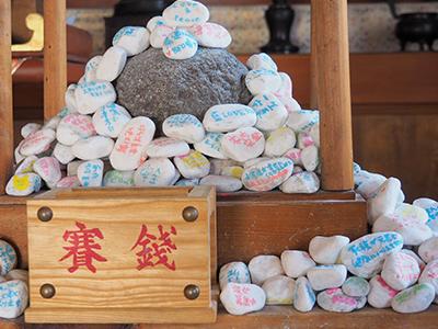 岐阜県の下呂温泉にあるお賽銭箱