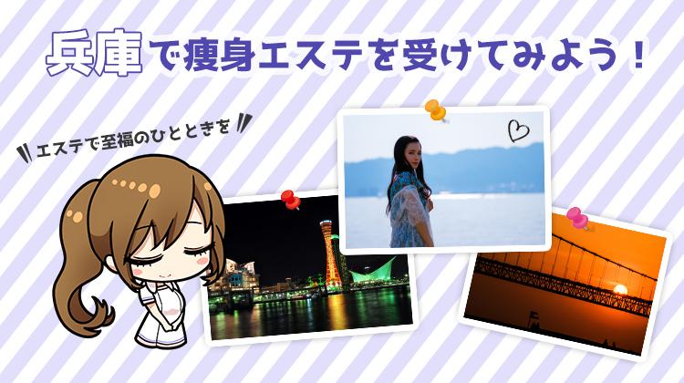 白くてかっこいい姫路城