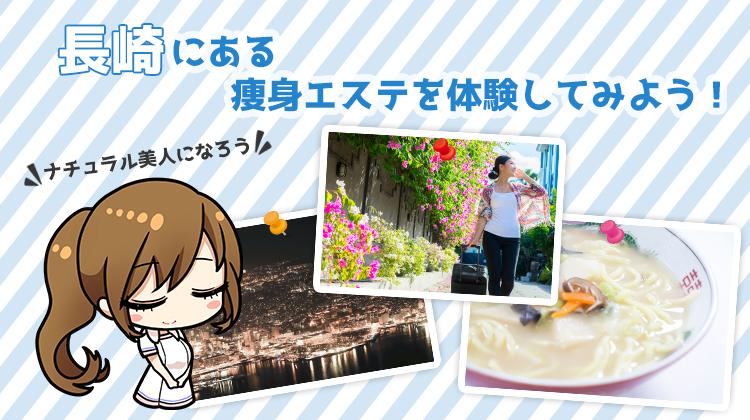 長崎ランタン祭りの様子