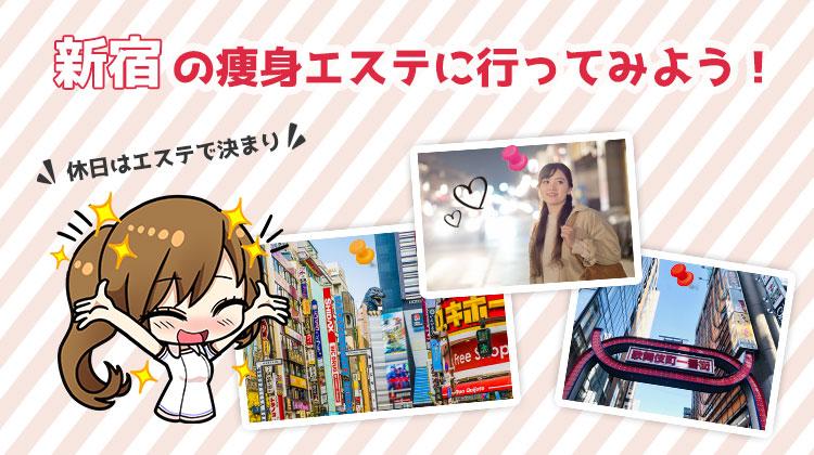新宿駅の画像