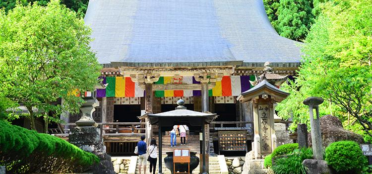 山形県の有名なお寺