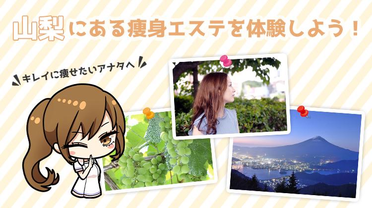 山梨県から見える富士山の美しい風景