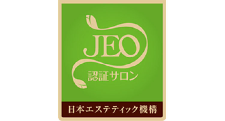 日本エステティック機構認証サロン